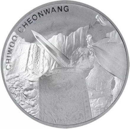 2020 South Korean 1 oz Silver Chiwoo